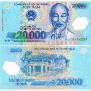 Вьетнам бона 20000 донг 2014