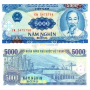 Вьетнам бона 5000 донг 1991