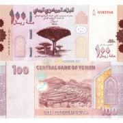 Йемен бона (new) 100 риалов 2018