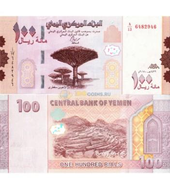 Йемен бона 100 риалов 2018 (2019) Драконовое дерево