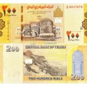 Йемен бона (38) 200 риалов 2018