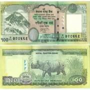 Непал бона 100 рупий 2012