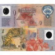 Кувейт бона 1 динар 1993