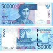 Индонезия бона 50000 рупий 2015
