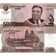 Северная Корея бона (CS17) 5000 вон 2008 100 лет Ким Ир Сену