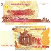 Камбоджа бона 50 риель 2002