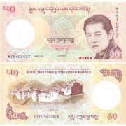 Бутан бона 50 нгултрум 2013
