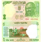 Индия бона 5 рупий 2009 Трактор