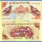 Бутан бона 5 нгултрум 2011