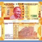 Индия бона 200 рупий 2017