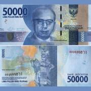 Индонезия бона 50000 рупий 2016