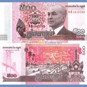 Камбоджа бона 500 риель 2014