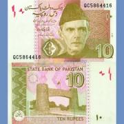 Пакистан бона 10 рупий 2011
