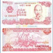 Вьетнам бона 500 донг 1988