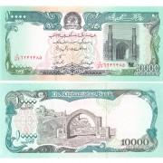 Афганистан бона 10 000 афгани 1993