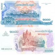 Камбоджа бона 1000 риель 2007