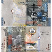 Кувейт бона 1 динар 2014