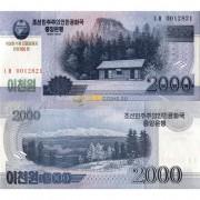 Северная Корея бона 2000 вон 2008 100 лет Ким Ир Сену