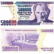Турция бона 500000 лир 1993