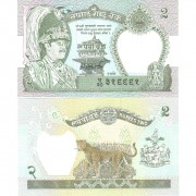 Непал бона 2 рупии 1981