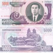 Северная Корея бона 5000 вон 2006