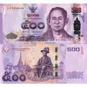 Таиланд бона 500 бат 2014