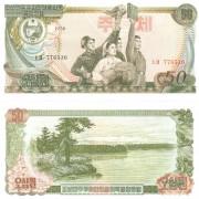 Северная Корея бона 50 вон 1978