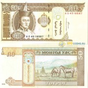 Монголия бона 50 тугриков 2000