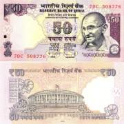 Индия бона 50 рупий 2013