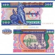 Мьянма бона 100 кьят 1994