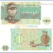 Бирма бона 1 кьят 1972