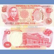 Филиппины бона 50 песо 1978 (подпись 9)