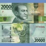 Индонезия бона 20000 рупий 2016
