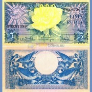 Индонезия бона 5 рупий 1959