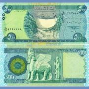 Ирак бона 500 динаров 2010