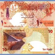 Катар бона 10 риалов 2008