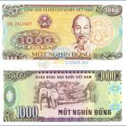 Вьетнам бона 1000 донг 1988
