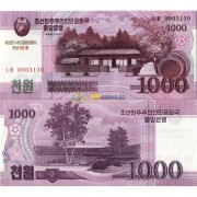 Северная Корея бона 1000 вон 2008 100 лет Ким Ир Сену