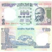 Индия бона 100 рупий 2014