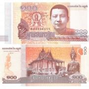 Камбоджа бона 100 риель 2014