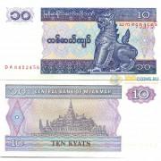 Мьянма бона 10 кьят 1996