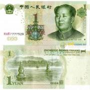 Китай бона 1 юань 1999