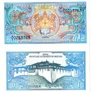 Бутан бона 1 нгултрум 1986