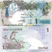 Катар бона 1 риал 2008 (подпись 28a)