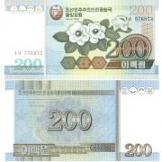 Северная Корея бона 200 вон 2005