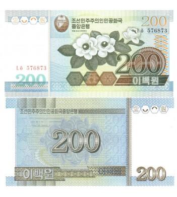 Северная Корея бона (48) 200 вон 2005