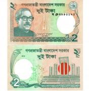 Бангладеш бона 2 таки 2012