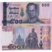 Таиланд бона 500 бат 2012