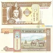 Монголия бона 50 тугриков 2013