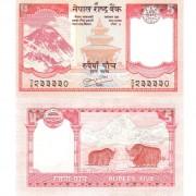 Непал бона 5 рупий 2010